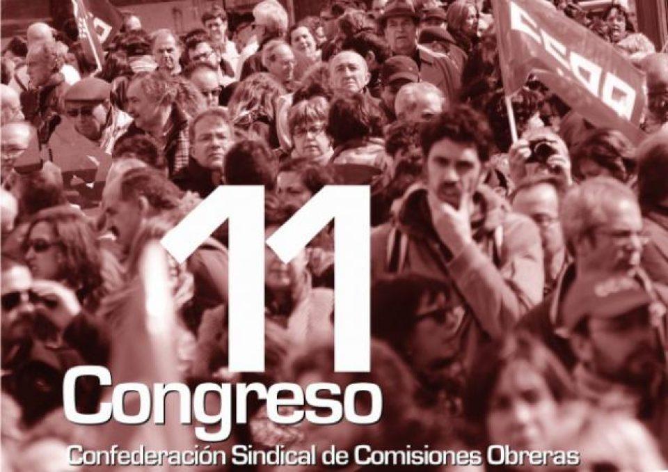 http://unaisordo.com/wp-content/uploads/2017/03/11-congreso-960x678_c.jpg