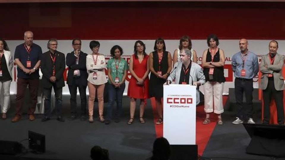 http://unaisordo.com/wp-content/uploads/2017/07/congreso-960x540_c.jpg