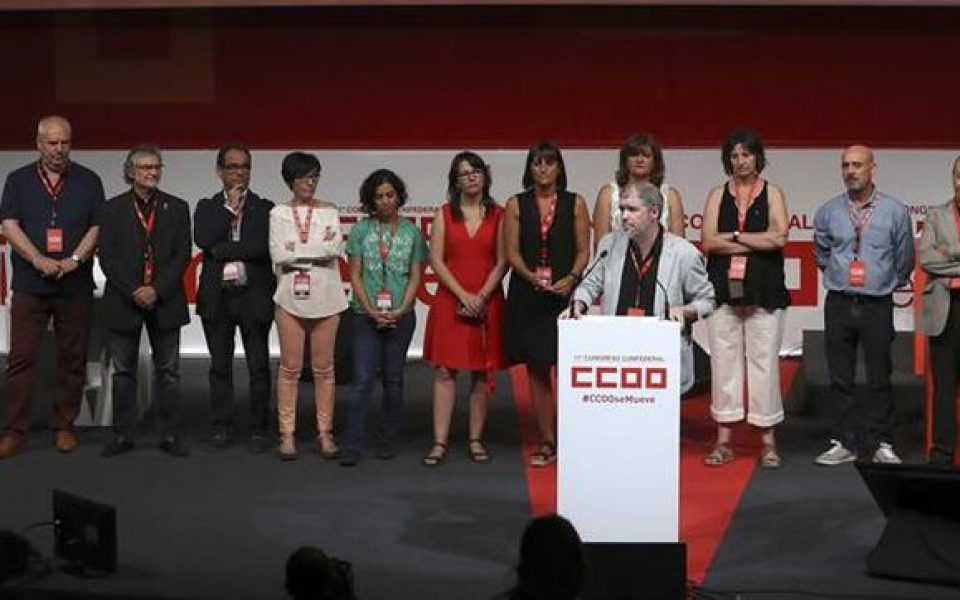 https://unaisordo.com/wp-content/uploads/2017/07/congreso-960x600_c.jpg