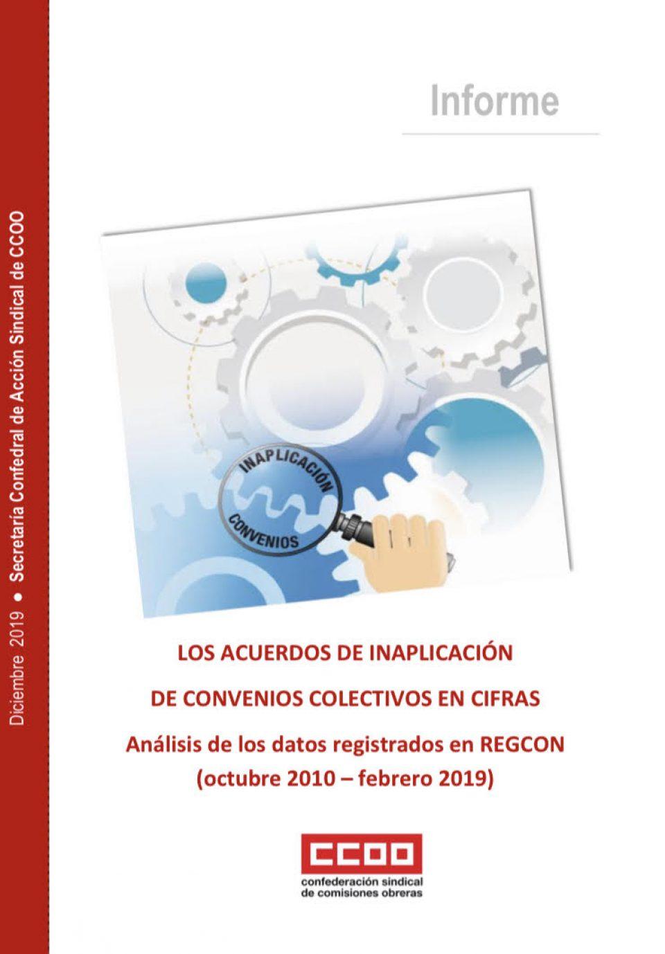 http://unaisordo.com/wp-content/uploads/2019/12/inaplica-960x1378_c.jpg