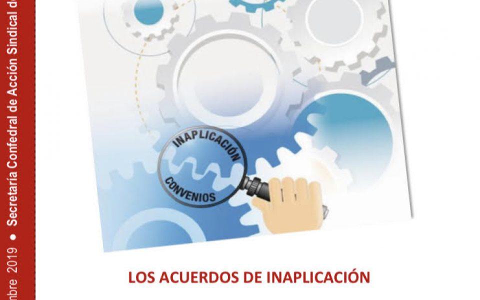 https://unaisordo.com/wp-content/uploads/2019/12/inaplica-960x600_c.jpg